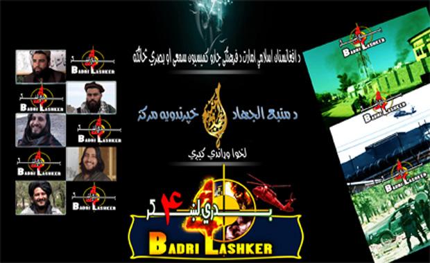 badri_lashkar_4.jpg