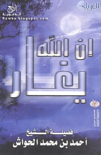 http://rowea.blogspot.com/2010/01/mp3_13.html